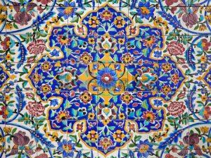 پخش کاشی هفت رنگ