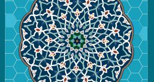 خرید عمده کاشی مسجدی